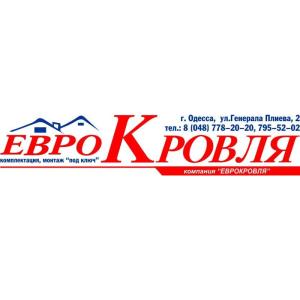 LOGO Odessa
